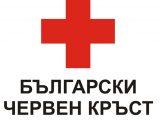БЧК - Русе: При нас бездомните могат да се изкъпят