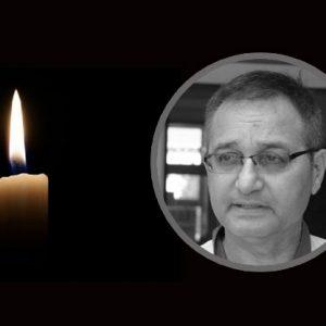 В петък ще изпратим д-р Георги Хубчев в последния му път