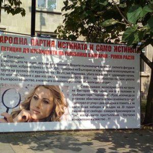 Венцислав Ангелов: Ако искат роднините на Виктория да ме съдят за клевета