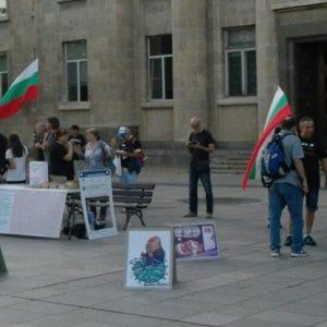 Ден 61: Продължава протестна подписка в Русе