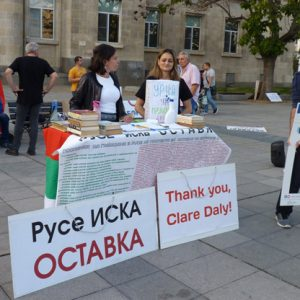 Ден 74 на протеста в Русе