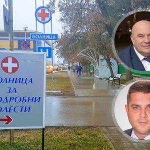 Енчо Енчев и Иво Пазарджиев са с тежка пневмония