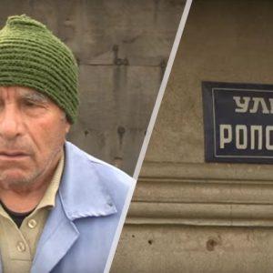 Жител на Ряхово: Поставените под карантина излизаха само в градината си