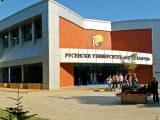 Започват предварителните изпити за прием в Русенския университет