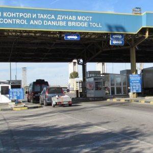 Инициативен комитет ще работи за втори мост между Русе и Гюргево