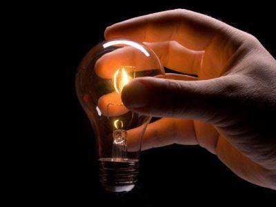 Къде спира токът в област Русе на 25 януари 2020 година