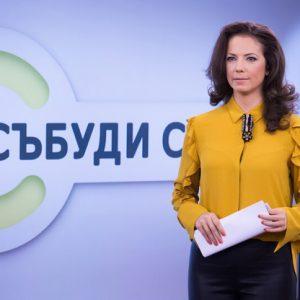 Мартина Ганчева е превела книга на румънския президент