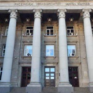 Международна научна конференция сe провежда днес във Филиала в Силистра на Русенския университет