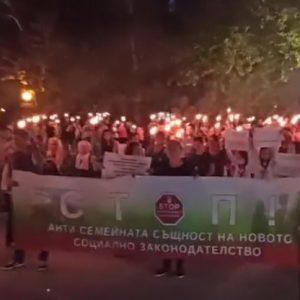НА ЖИВО: Факелно шествие в Русе