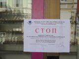 Неиздадена касова бележка за лев затвори магазин в Русе за седмица