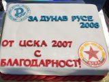 """Отборът на ФК """"Дунав"""" – набор 2008 с подарък от ЦСКА"""