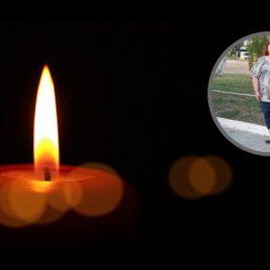 Почина учителка от СУ