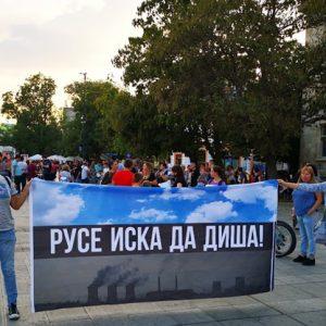 Проверят 17 предприятия - потенциални замърсители на въздуха в Русе