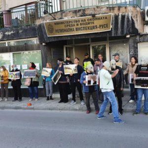 Протестът за чист въздух в Русе започна
