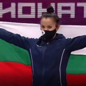 Русенка донесе първа титла за България от Европейското по вдигане на тежести
