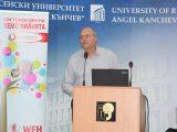 Русенският университет бе домакин на семинар по редки болести