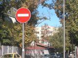 Русенци искат улица