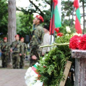 """Тържествена церемония и концерт на ФТТ """"Найден Киров"""" по случай 112 години от обявяване Независимостта на България"""