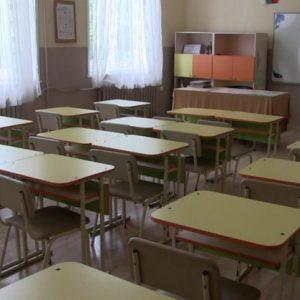 Училище в Русе има изолатор за деца с грипоподобни симптоми