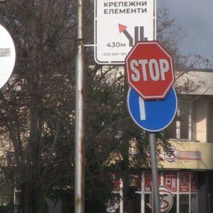 "Крият се знаци за удобство на улица ""Потсдам"""