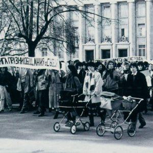 Почина една от жените, повели протеста срещу обгазяването на Русе през 1987 година