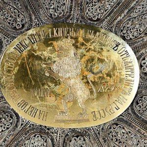 Реликва на княз Батенберг и ретро преобразяване на Русе