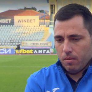 """Треньорът на Дунав: Не обсъждаме темата """"пари"""", мислим само за баража"""